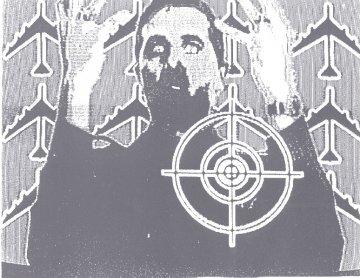 Max Almy. Perfect Leader, 1983