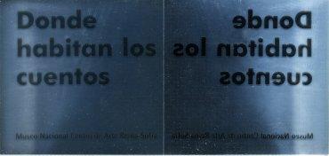 Tarjetón para la difusión de la actividad. Museo Reina Sofía, 2007