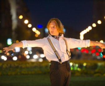 Bailarín en acción