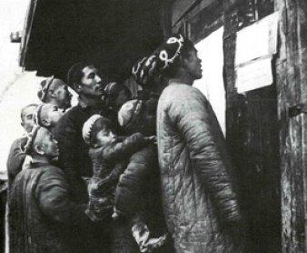 Georgy Zelma.Se fotografía a los mejores mineros, 1930. Detail