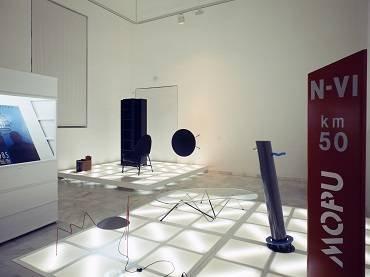 Exhibition view. Diseño en España, 1987