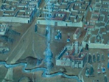 Gaspar Miguel de Berrio. Descripción del Cerro Rico e Imperial Villa de Potosí, 1758