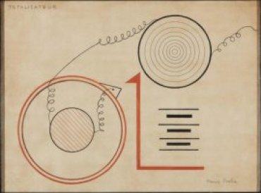 Francis Picabia. Totalisateur (Totalizador), 1922. Acuarela y tinta sobre cartón, Soporte: 55 x 73 cm