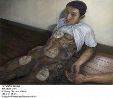 Exposición Tetsuya Ishida