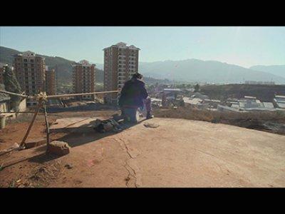 Wang Bing. Father & Sons, película, 2014