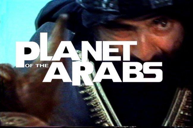 Jacqueline Salloum. Planet of the Arabs, 2003