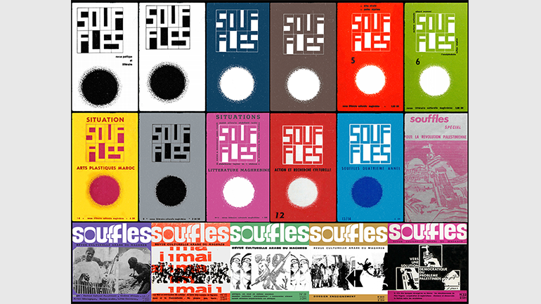 Composition with the covers of Souffles magazine (1966-1971)