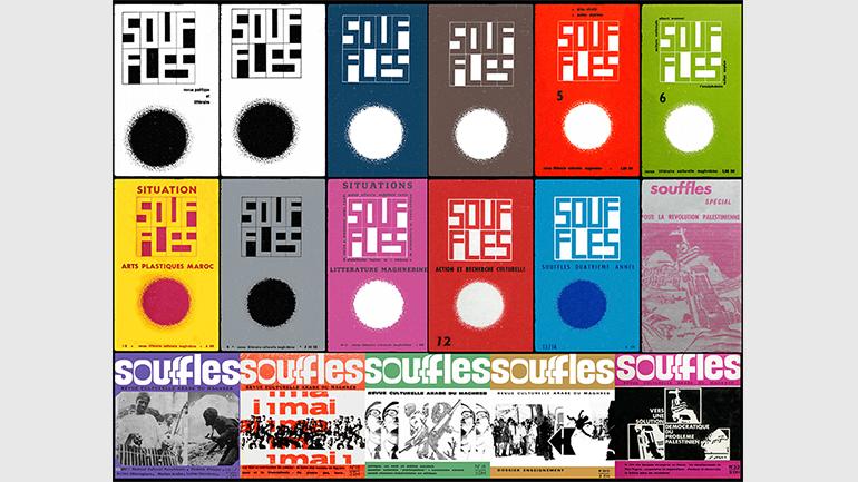 Composición con las portadas de la revista Souffles (1966-1971)
