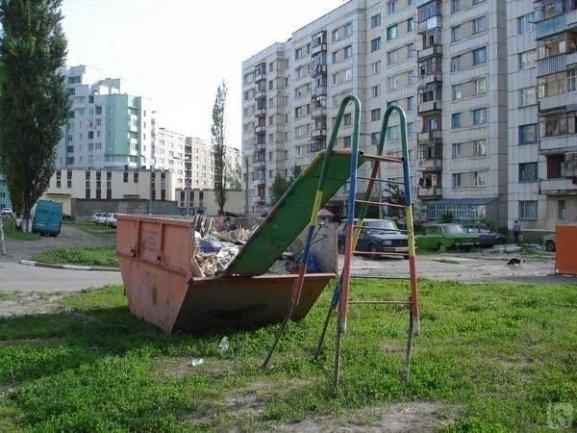 Sad Playground, como lo encontró Peter Fischli en la world wide web