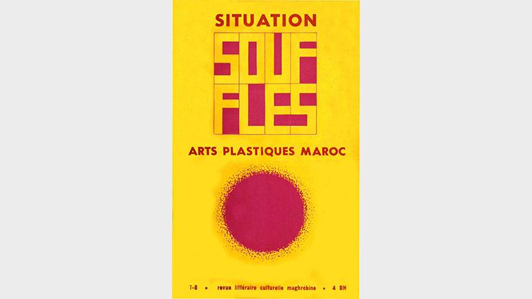 Souffles. Arts plastiques Maroc. Revue litéraire culturelle maghrébine, nº 7-8, 1967