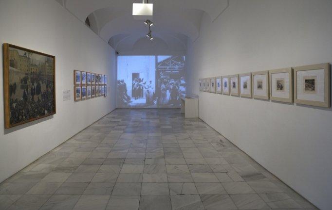 Sala 201
