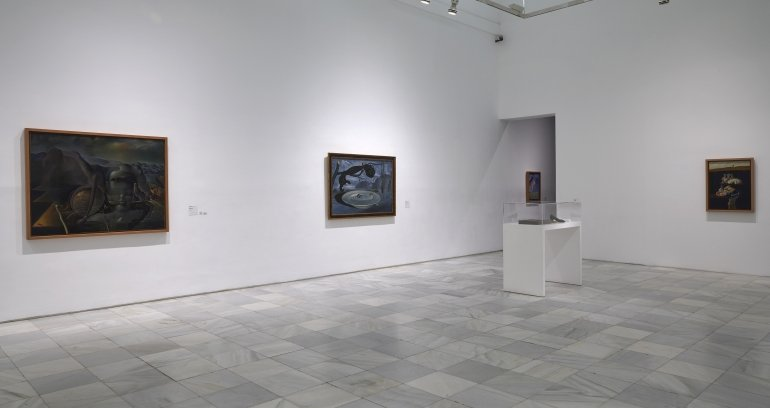 Sala 205