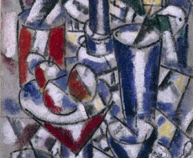 Visita guiada: Cubismo y cine